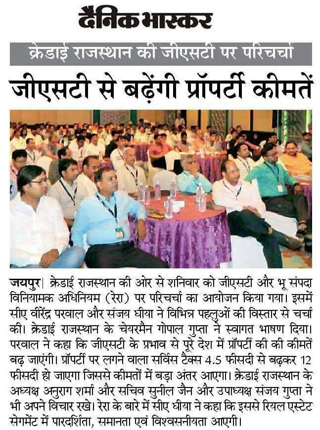 Credai Rajasthan Discussion on GST and RERA 2017